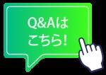 godo_Q&A